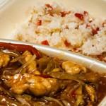 catering-oradea-Piept-de-pui-chinezesc